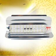 50W energiatakarékos led lámpa
