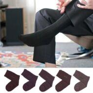 15 pár férfi zokni