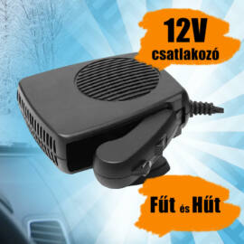 Autós fűtő-hűtő ventilátor SJ-006